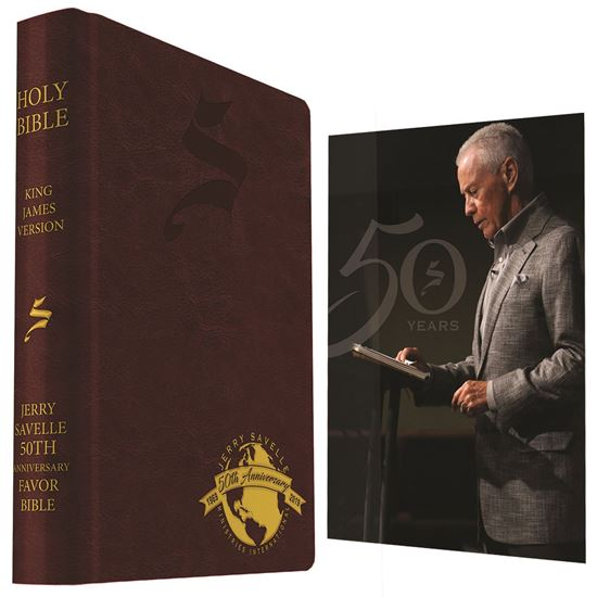 Picture of 50th Anniversary Favor Bible (KJV)